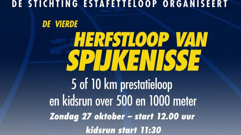 Vierde Herfstloop Stichting Estafetteloop